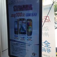 深圳广告机玻璃厂