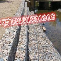 供应河堤护坡铅丝石笼、镀高尔凡铅丝石笼、