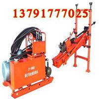 供应zdy-1250全液压坑道钻机