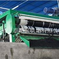 广州绿泰环保机电有限公司
