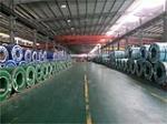 佛山首品钢业有限公司