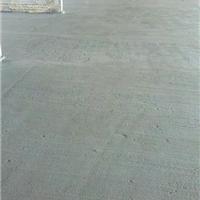 嘉兴市泡沫混凝土施工方案价格