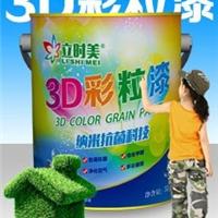 雅美嘉(武汉)环保科技有限公司