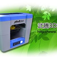 武腾3D打印机MTD系列3D打印机
