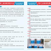 供应南宁、柳州水泥地面强化剂保证不起尘