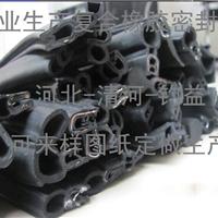 生产三元乙丙三复合防水防撞机柜密封条