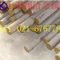 供应C61000铝青铜棒产品质量信得过
