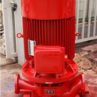 XBD5/10-80L-200消火栓泵