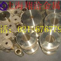 供应C60800铝青铜棒每公斤60元