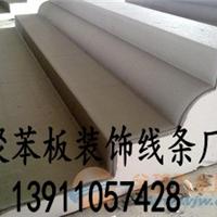 聚苯板装饰线条保温材料招商