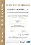 ISO9001认证