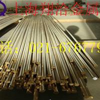 供应C61300铝青铜棒零售价格多少