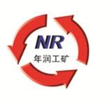 济宁年润工矿机械有限公司