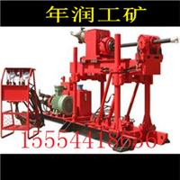 供应ZDY系列煤矿用液压坑道钻机的性能参数