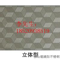 供应201立体形不锈钢板