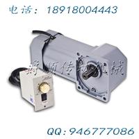 供应SZG18F-150W-80S-K-F-US直交轴减速电机
