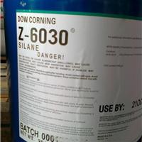 供应UV漆密着剂迈图A-174