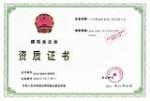 广州粤强桩基础工程有限公司