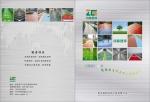 南京威固装饰工程有限公司