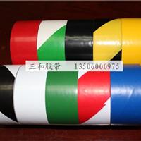 供应黄黑斑马线警示标识胶带 仓库分区胶带