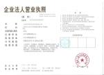 上海浩淇传动皮带有限公司