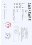武汉裕华远设备工程有限公司