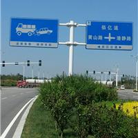 天津津通交通电力设施有限责任公司