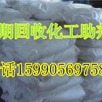 广州染料回收公司