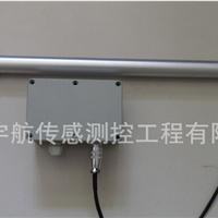 蚌埠宇航供应WY-01型位移传感器位移变送器