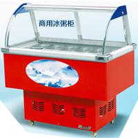 供应湖南长沙冰粥展示柜