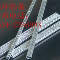 供应沈阳优质可折弯铝条