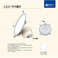 供应300*300碧玉宫系列LED面板灯