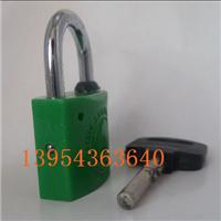 供应电力挂锁、塑钢挂锁、通开塑钢挂锁