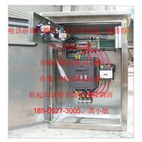 BGOR-200kW可控硅在线一体式软启动柜