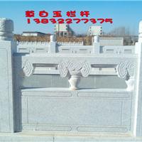 曲阳石隆石雕工艺厂