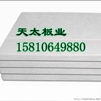 北京8毫米厚度规格防火耐火耐高温硅酸钙加压板、超低价格销售