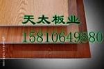北京优质无机预涂装饰板、uv氟碳真实漆装饰洁净板价格