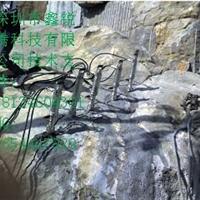 替代炸yao开采玉石矿宝石矿液压静爆机