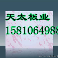北京索洁板厂,清水透明保护装饰板6毫米厚度规格、价格超低