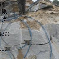 供应柱塞式岩石分裂棒