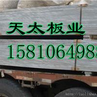 内蒙博瑞泰格中高密度12mm防火硅酸钙板 /厂家直销
