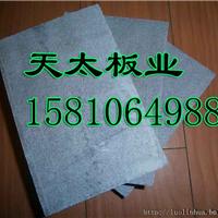 北京纤维增强水泥压力板8毫厚规格1张起批发价格