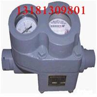 供应SGS双功能高压注水水表