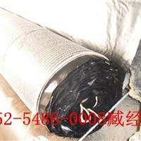 安徽4.8kg膨润土防水毯厂家直销6mm防水毯