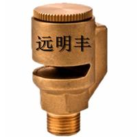 武汉远明丰科技有限公司