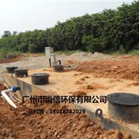 广东一体化污水处理设备装置 污水处理系统