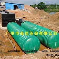 广州医疗污水处理设备 医疗废水处理设备