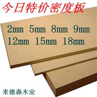 密度板深加工/宠物床板.包装圆孔板