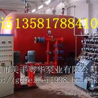 供应DLC0.6/30-18气体顶压消防给水设备