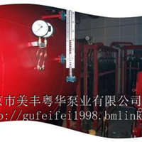 供应DLC0.8/25-15泵房气体顶压消防给水设备